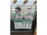 セブン-イレブン 札幌栄通7丁目店