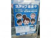 ローソン 八幡福禄谷店