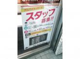 キッチンオリジン 桜台店
