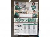 セブン-イレブン 大田区北千束3丁目店