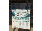 セブン-イレブン高輪台駅前店