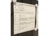 Le Bar a Vin 52 渋谷マークシティ店