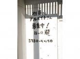 麺の坊 砦 神泉店