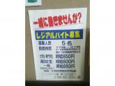 Aコープハトマート山越店