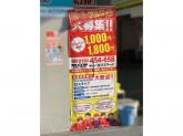 Dr.Drive(ドクタードライブ)上新庄SS(株)ネクステージ関西支店