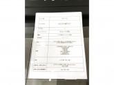 AEON PET(イオンペット)イオンモール名古屋茶屋店