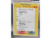 The Season(ザ・シーズン)グンゼタウンセンターつかしん店