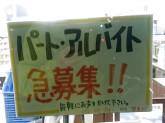 ローソン 八幡下奈良店
