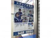 ローソン 井高野二丁目店