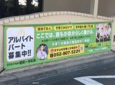 マクドナルド 植田一本松店