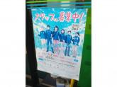 ファミリーマート 京都祇園店