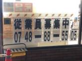 セブン-イレブン 甲賀大原市場店