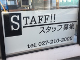 mod's hair(モッズヘア) 前橋店