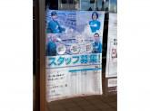 セブン-イレブン 立川若葉町3丁目店