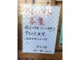 カフェOB 越谷駅前店