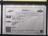 WTW YOKOHAMA(ダブルティー) 横浜店
