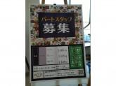 島忠ホームズ 町田三輪店