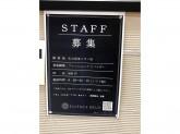 ELVENCE DEUX 名古屋東イオン店