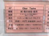 Obay Tashe(オーバータッシェ) 近鉄パッセ店