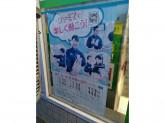 ファミリーマート さいたま松本店
