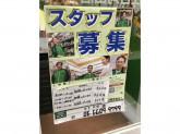 ローソンストア100 住吉苅田店