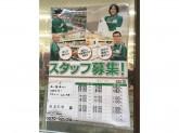 セブン-イレブン 西五反田店