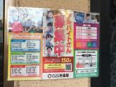 カレーハウス CoCo壱番屋 五反田山手通店