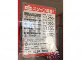 まいばすけっと 世田谷代田駅前店