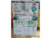 セブン-イレブン 小田原南町店