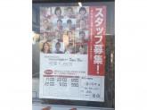 セブン-イレブン 三島三好町店