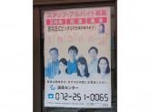 読売新聞YC堺市駅前