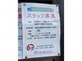 串陣 秋川店