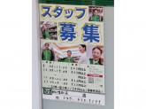 ローソンストア100 東船橋駅前店