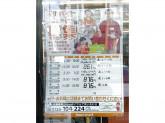 セイコーマート 大谷地東5丁目店