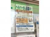 ニチイケアセンター千本南