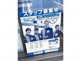 ローソン 尼崎東難波三丁目店
