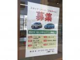 トヨタレンタカー 住之江公園駅前店