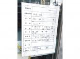 ベルメゾン アウトレット 五反田TOC