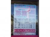 ディスカウントドラッグコスモス 柳川三橋店