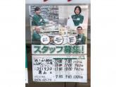 セブン-イレブン 男山店