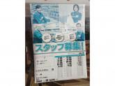 セブン-イレブン 岡崎西本郷町店