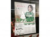 セブン-イレブン 草加清門町店