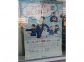 ファミリーマート 岡崎日名本町店