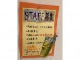 CoCoManna(ココマンナ) 横浜ワールドポーターズ店
