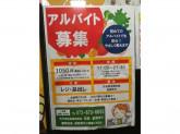 Foods Market SATAKE(フーズマーケットサタケ) 高槻城西店