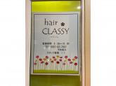 hair CLASSY