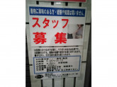西松屋 明石店