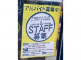 TSUTAYA CLUBトーワブックス 毛馬店