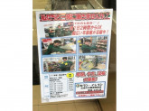 セブン-イレブン 広島中央郵便局前店