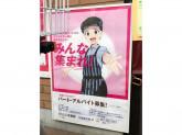 カレーハウス CoCo壱番屋 中区新天地店